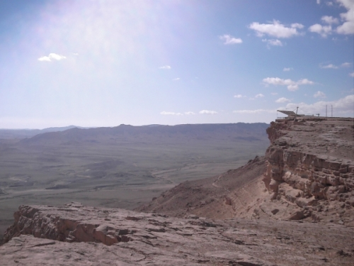 another machtesh view