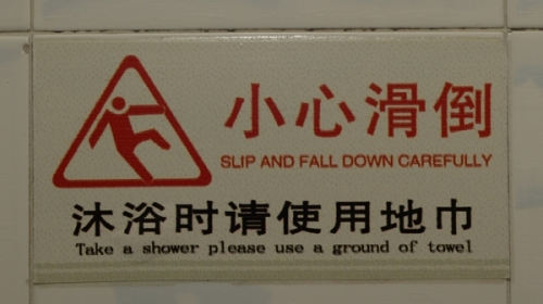 slip down carefully