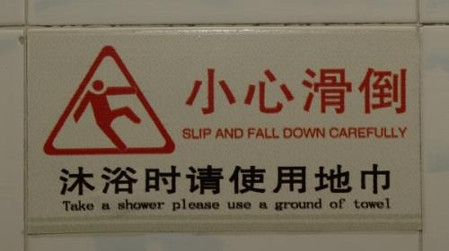 slip down carefully